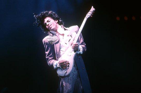 p5 prince guitar